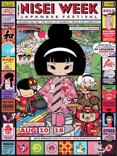 2013-nisei-week-poster